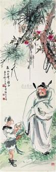 figures by wang xuetao, wu jingting and xu cao