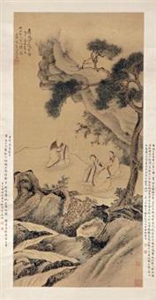 广城子谈玄图 by jiang lian