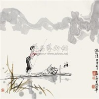 漓江情 by tang daxi, li renkang and liang yehong