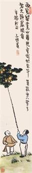长杆落梨图 by feng zikai