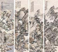 山水 镜片四屏 水墨、设色纸本 (in 4 parts) by wu daiqiu, xu xingmin, yang yi, and yao zhongbao