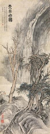 天目山图 landscape by zhang feng