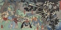 minamoto no mitsunaka sumiyoshi sanro mojigen (+2 others; triptych) by utagawa yoshikazu