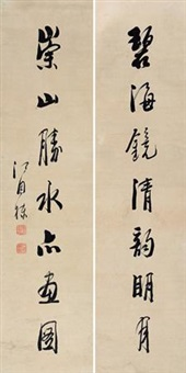 行书七言联 (running script calligraphy) (couplet) by jiang guodong