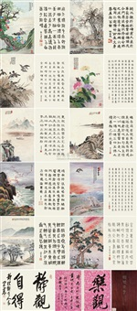 山水 (landscape)(+ calligraphy; album w/12 works) by lin zou