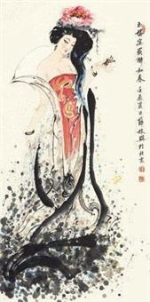 玉楼宴罢醉春和 by xue linxing
