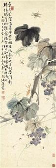 花木虫趣图 (flowers and insects) by wang xuetao