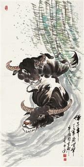 双牛图 by li futang