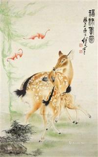 福禄寿图 立轴 纸本 by liu jiyou
