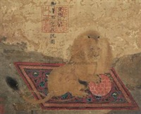 狻猊图 (lion) by emperor xuande