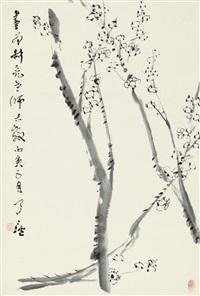 plum blossom by liao lu
