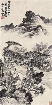 松下高士图 by xiao xun