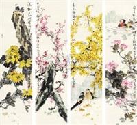 花鸟 (in 4 parts) by jia baomin