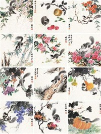 松鼠 (十二开) (12 works) by yang cun