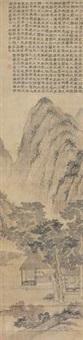 山水 by wen boren