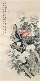 咏菊诗画 by huang shanshou