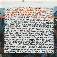 blah blah blah + background noise (double-sided) by mel bochner
