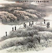 秋色 by liu shumin