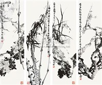 梅兰竹菊 (in 4 parts) by liu xincai