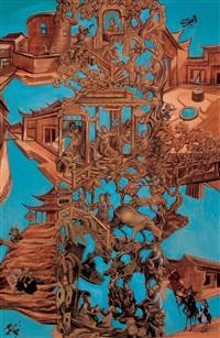 东方想象之下河迷仓 (oriental imagination: mecoon) by liu dahong