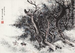行旅图 by li xiongcai