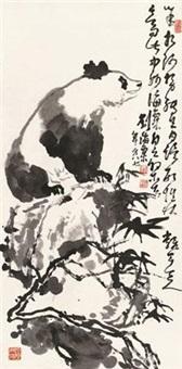 竹石熊猫 by liu haisu