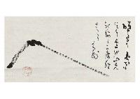 mt. fuji by tessyu yamaoka