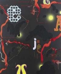 jacaranda by fiona rae