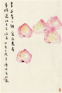 peach by liao lu