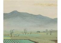 fog by kyujin yamamoto