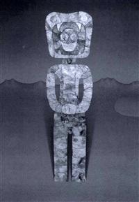 alter ego #3 by alejandro arostegui