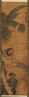 芭蕉人物 by ren xun