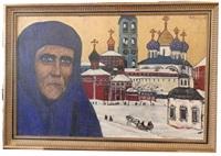 vieille femme devant la ville by ilya glazunov