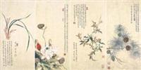 四时花卉 (in 4 parts) by ren zhong