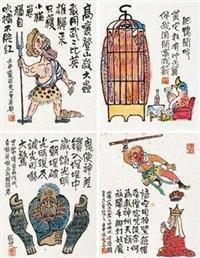 漫画 (4 works) by liao bingxiong