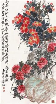 山茶红似火 by liu wenxuan