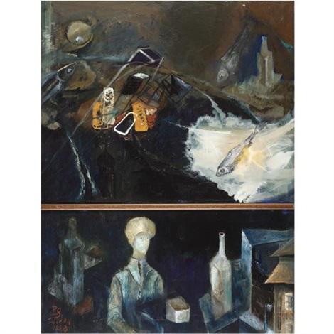 second space by nikolai petrovich filippov