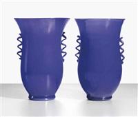 in corpo vases (pair) by ferro murano