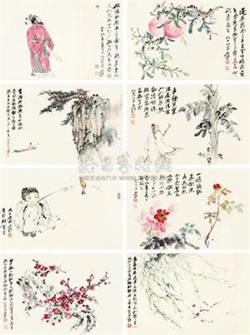 山水 album w8 works by zhang daqian