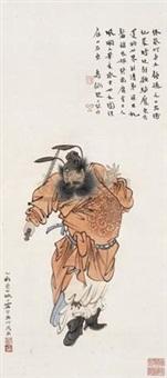 钟馗 (zhong kui) by ning dizhong