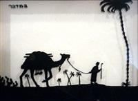 in the desert by meir gur-arie
