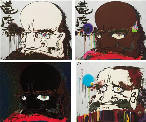 my arms and legs rot off from the preceived debris of the road to illumination stretches too far and initiate the speed 4 works by takashi murakami