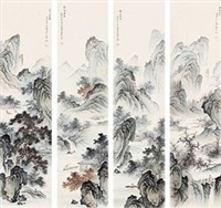 山水 (in 4 parts) by chen shaomei