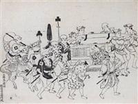 the korean embassy procession and their retinue (set of 12) by okumura masanobu