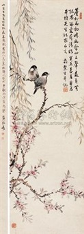 花鸟 (flowers and birds) by xun huisheng