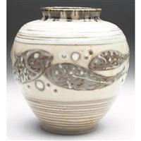 unica vase by kenton hills
