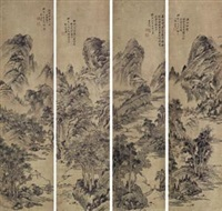 山水 (landscape) (in 4 parts) by deng ruqiong