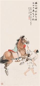 horse by xu shaojiu