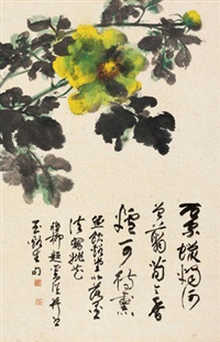 姚黄 立轴 设色纸本 by xie zhiliu