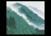 cloud spring by minami yoshinobu